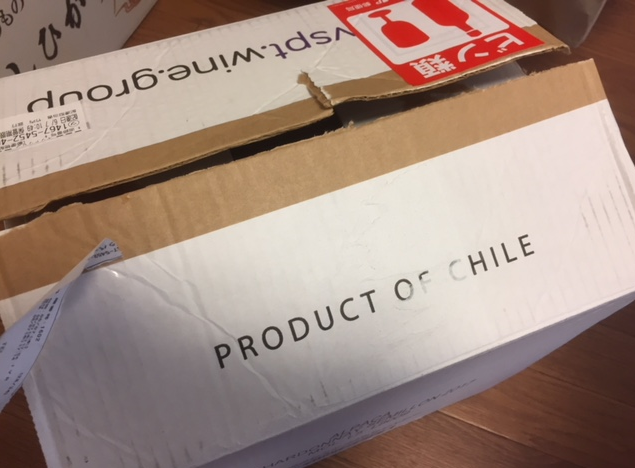 箱に「PRODUCT OF CHILE」の文字